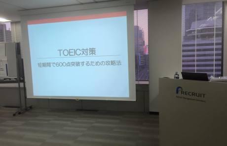 カリスマ講師によるTOEIC講座始まりました。